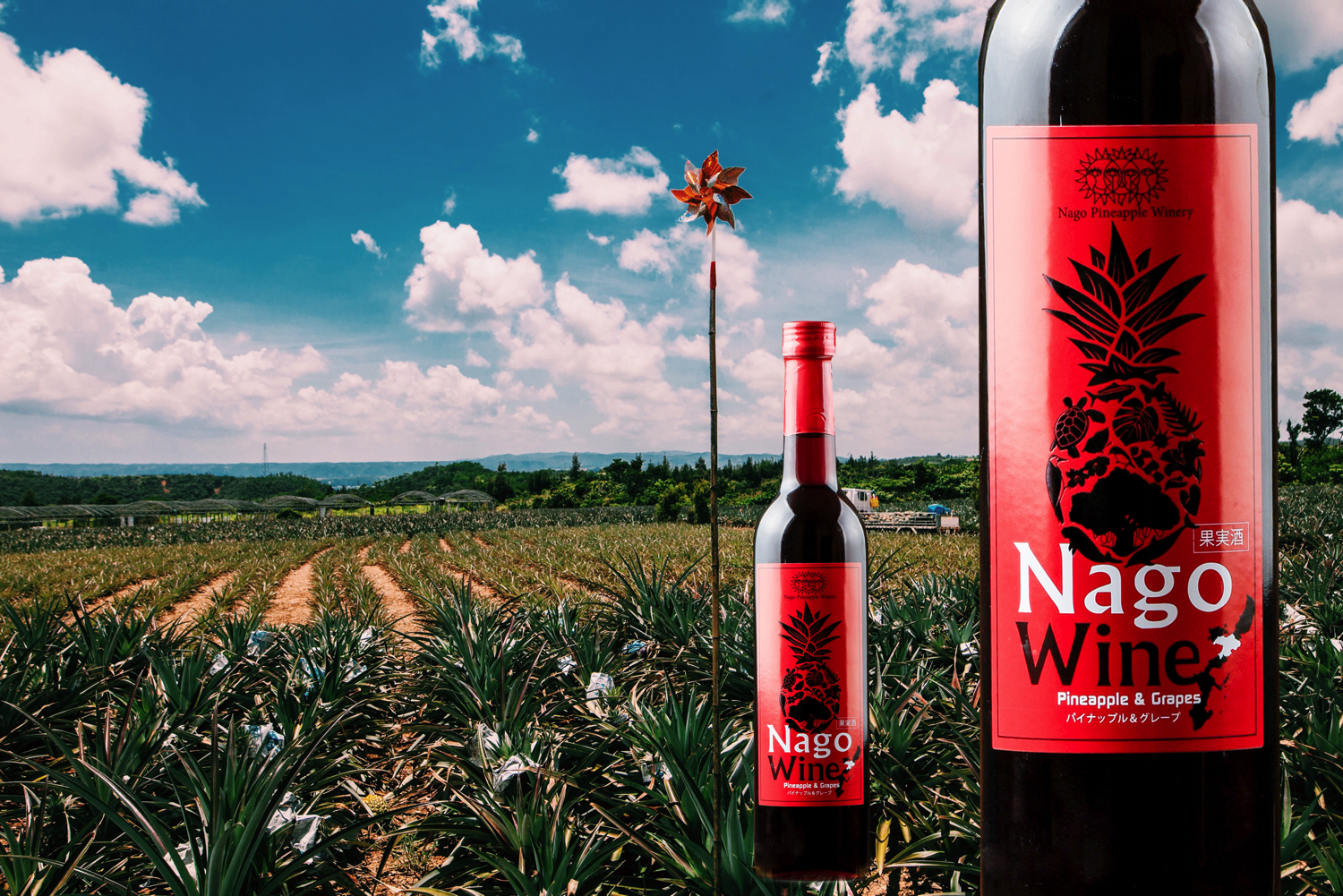 Nago Wine Red