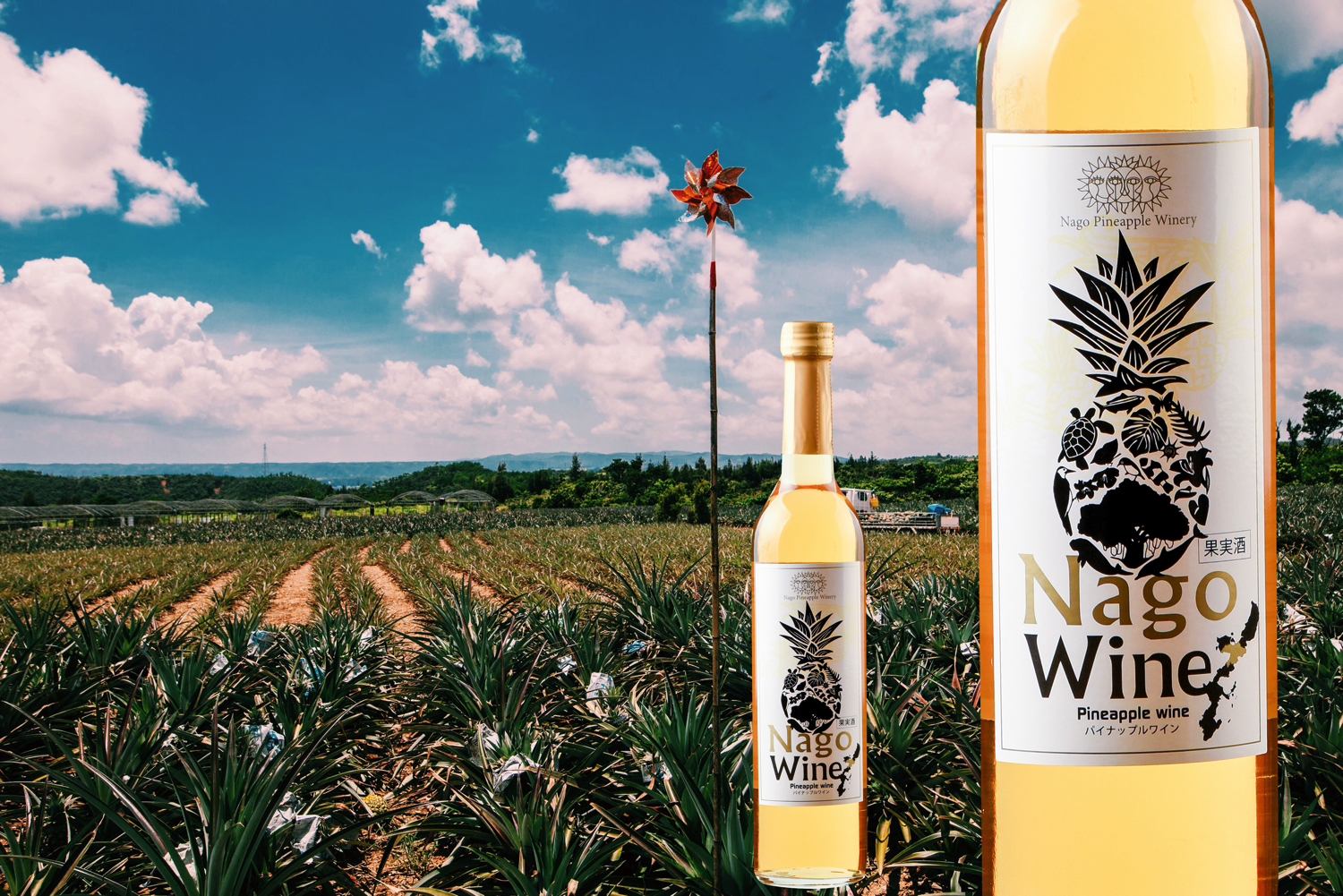 Nago Wine White